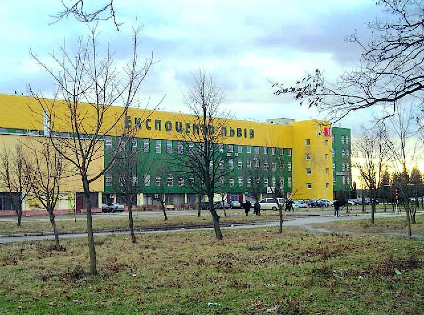 Львів (Експоцентр)