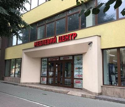 Івано-Франківськ (Меблевий Центр)